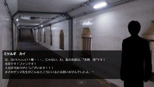 独裁者打倒計画 by 帝都東京 Game Screen Shot1