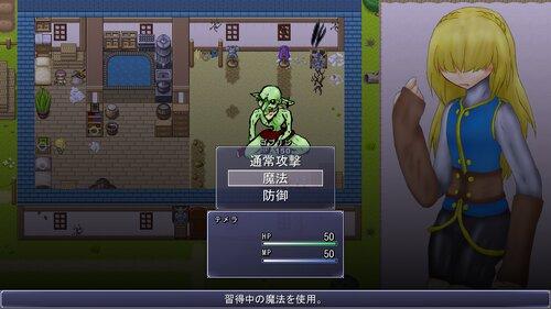 魔拳一発! Game Screen Shot2