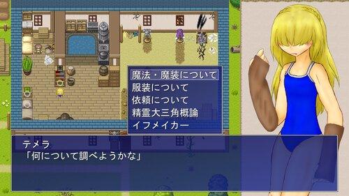魔拳一発! Game Screen Shot3