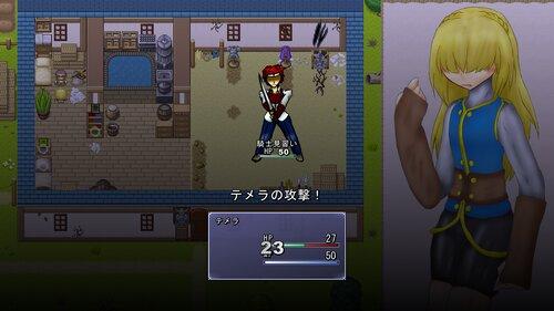 魔拳一発! Game Screen Shot4
