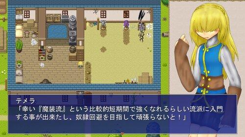 魔拳一発! Game Screen Shot5