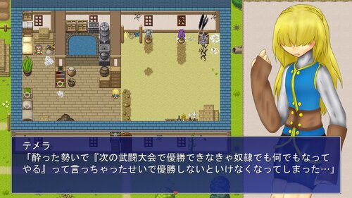魔拳一発! Game Screen Shots