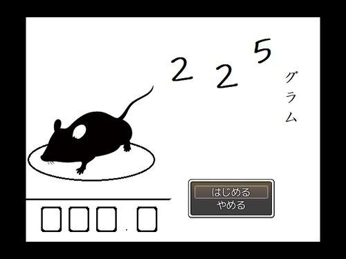 225グラム Game Screen Shots