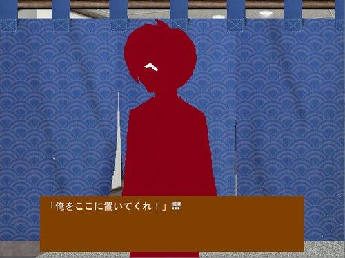再阿波狸合戦~RE:AWA RI WAR~ Game Screen Shot2