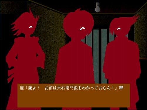 再阿波狸合戦~RE:AWA RI WAR~ Game Screen Shot3
