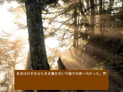 再阿波狸合戦~RE:AWA RI WAR~ Game Screen Shot4