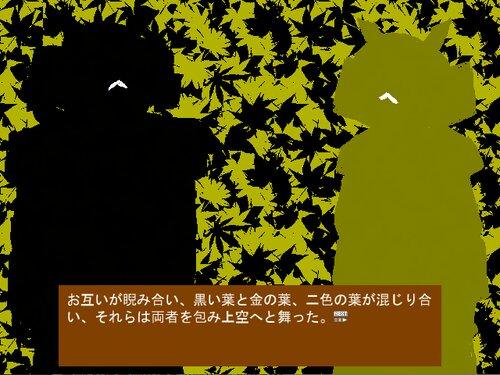 再阿波狸合戦~RE:AWA RI WAR~ Game Screen Shot5