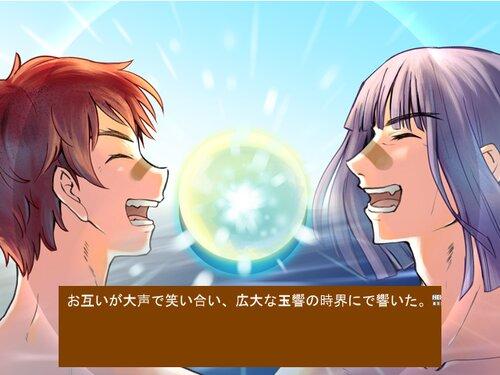 再阿波狸合戦~RE:AWA RI WAR~ Game Screen Shots