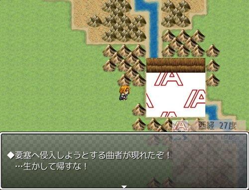アルテリンクス Game Screen Shot1