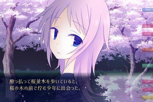 よざくら奇譚 Game Screen Shot1
