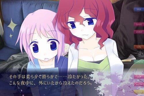 よざくら奇譚 Game Screen Shot2