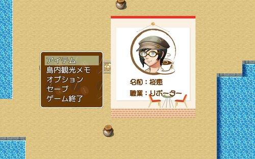 Coffee Island Game Screen Shot2