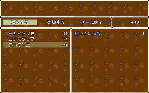 Coffee Island Game Screen Shot3