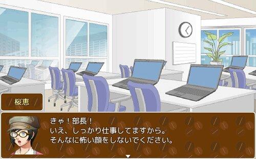 Coffee Island Game Screen Shot4
