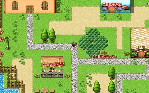 Coffee Island Game Screen Shots