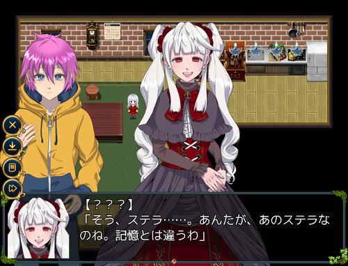 美少女殺人鬼と幽霊と女社長と僕 Game Screen Shot1
