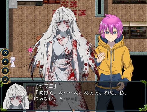 美少女殺人鬼と幽霊と女社長と僕 Game Screen Shot3