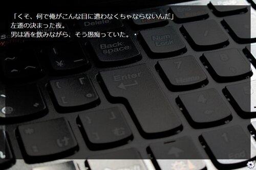 「末路手帳」 Game Screen Shot3