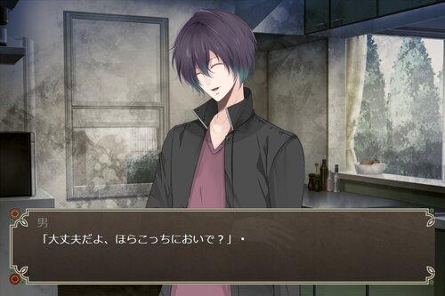 ミカヅキノヒトミ Game Screen Shot