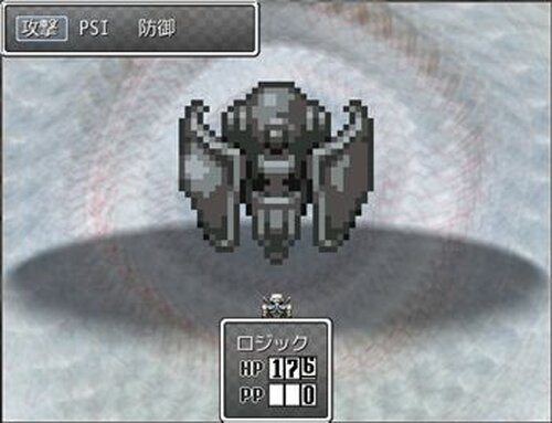 アルテリンクス Game Screen Shot4