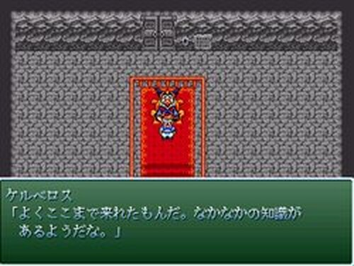 JRクイズセンターへ行こう Game Screen Shots
