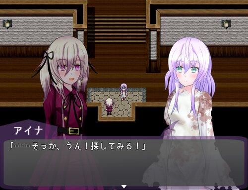 カガミゴシ Game Screen Shot5