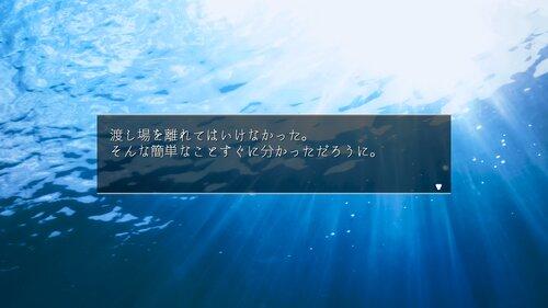 追星カスケード Game Screen Shot3