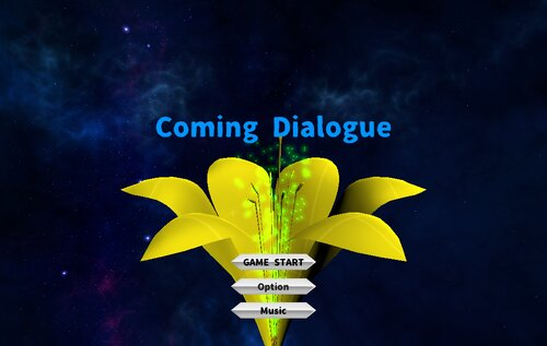 Coming Dialogue Game Screen Shots