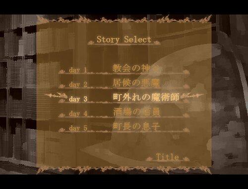ベゴニアの独白 Game Screen Shot1