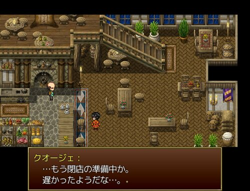 ベゴニアの独白 Game Screen Shot3