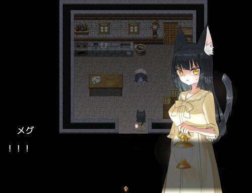 朝雨のメイド Game Screen Shot2