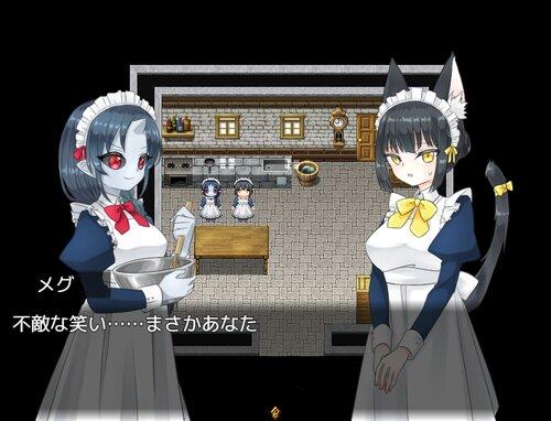 朝雨のメイド Game Screen Shot4