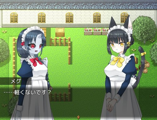 朝雨のメイド Game Screen Shot5