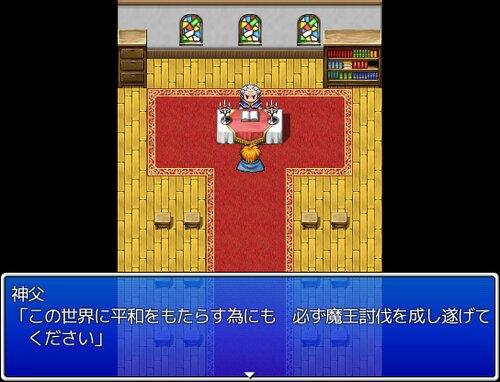 神父がなかなか魔王討伐に行かせてくれない Game Screen Shot1