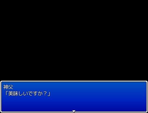 神父がなかなか魔王討伐に行かせてくれない Game Screen Shot3