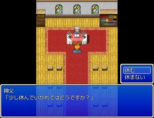 神父がなかなか魔王討伐に行かせてくれない Game Screen Shot4