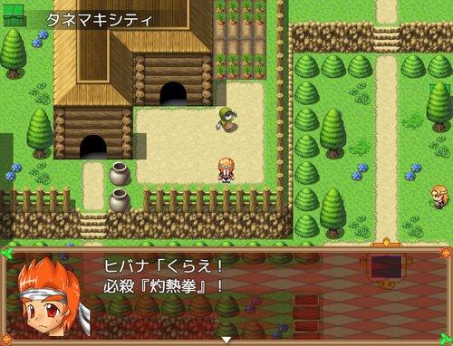 サキマクランカ王国には悪魔の噂がある Game Screen Shot1