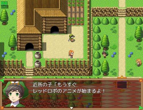 サキマクランカ王国には悪魔の噂がある Game Screen Shot2