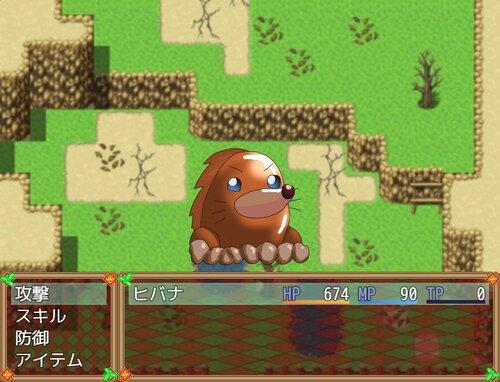 サキマクランカ王国には悪魔の噂がある Game Screen Shot3