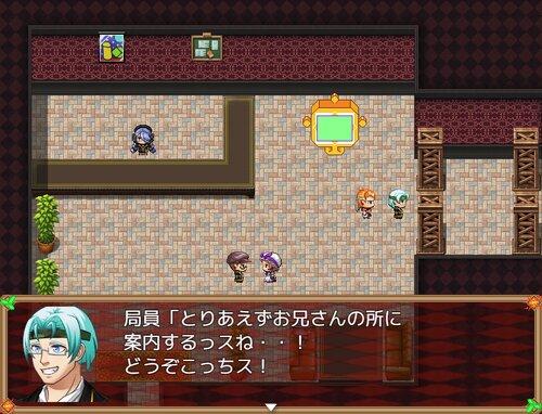 サキマクランカ王国には悪魔の噂がある Game Screen Shot4