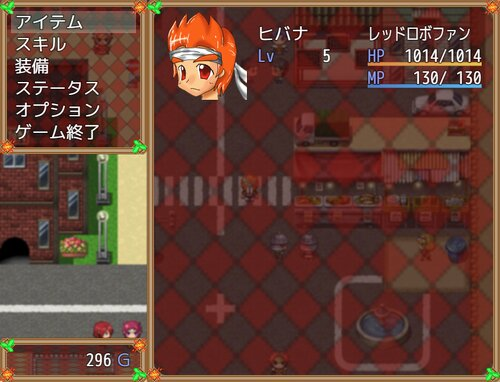 サキマクランカ王国には悪魔の噂がある Game Screen Shot5