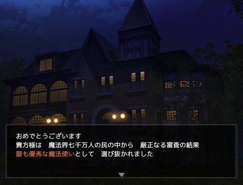 魔女盤のアルカ Game Screen Shot2