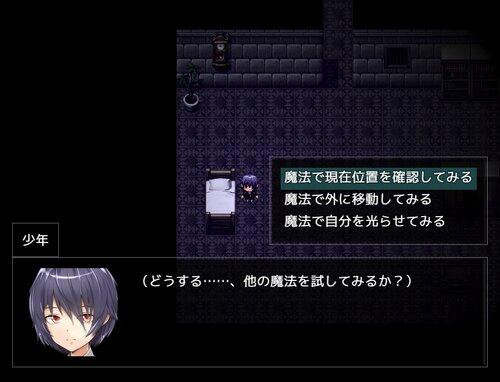 魔女盤のアルカ Game Screen Shot3
