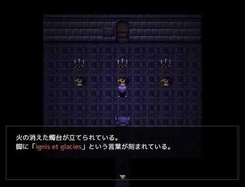 魔女盤のアルカ Game Screen Shot4