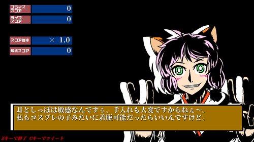 グレートサクセス~完全版~ Game Screen Shots