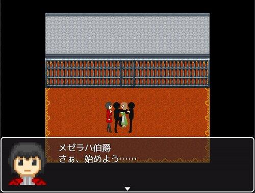 メゼラハ伯爵 Game Screen Shot1