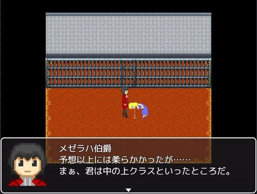メゼラハ伯爵 Game Screen Shot4