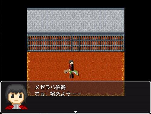 メゼラハ伯爵 Game Screen Shot5