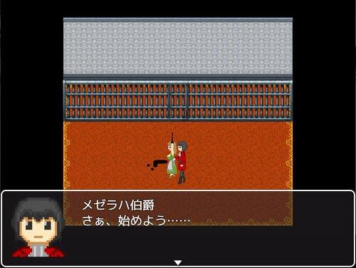 メゼラハ伯爵 Game Screen Shots