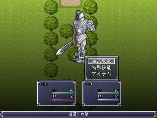 パーソナル戦記 World Game Screen Shots